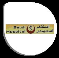 المستشفى السعودي