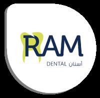 مركز رام لطب الاسنان (الفيصلية)