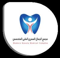 مجمع الجمال العصري الطبي المتخصص لطب وتقويم الاسنان (حي السامر)