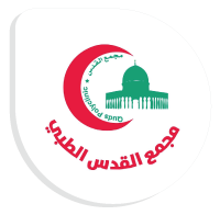 مجمع القدس الطبي العام