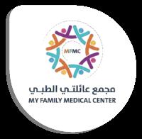 مجمع عائلتي الطبي