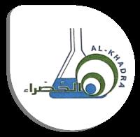 مختبر الخضراء لتحاليل الطبية
