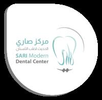 مجمع صاري الحديث لطب الأسنان