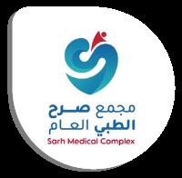 مجمع الصرح الطبي العام