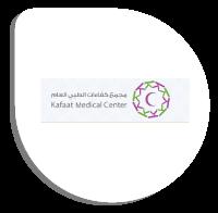 مجمع كفاءات الطبي العام