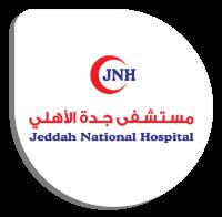 مستشفى جدة الاهلي